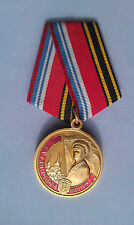 The best medals of Russia At an inexpensive price Novelty(Commemorative medal of