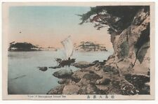 VIEW OF MATSUSHIMA INLAND SEA, JAPAN - Vintage Postcard
