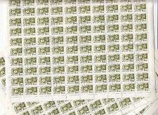 CCCP URSS 9 feuilles Serie courante Armée 10 k 1966