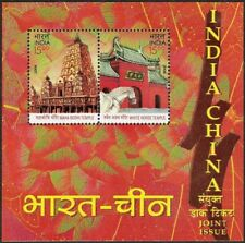 INDIA 2008 CHINA JOINT ISSUE SETENANT PAIR STAMPS MS SHEET MNH CATALOG Rs 90/-