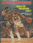 George McGinnis Covers Sports Illustrated Magazine March 1977