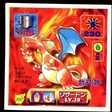 POKEMON STICKER Carte JAPANESE 50X50 1997 NORMAL N° 209 CHARIZARD DRACAUFEU