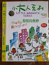 Little Mammoth Series: The Big Newspaper Mandarin and English PAL DVD