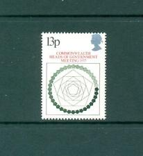 GB 1977 Commonwealth Meeting set. MNH Mint. One postage for multiple buys
