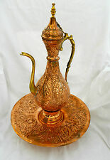 "Egyptian Copper Decoration Large Tea Pot Very Unique Handmade 18"" High"
