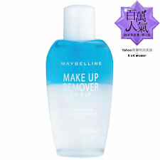 [MAYBELLINE] Eye & Lip Waterproof Make Up Remover Cleansing Oil 70ml NEW