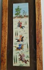 "Ink Painting on Leather Framed Asian Persian Islamic Hunting Warriors 5"" x 11"""