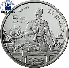 China 5 Yuan Silber 1990 Zheng He