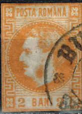 Romania King Carol 1 classic stamp 1868 #33 CV $30