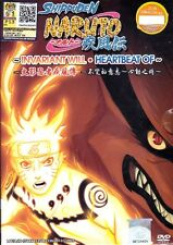 Naruto Shippuden - Invariant Will - Heartbeat Of DVD Eng Sub 0 Region