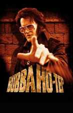 Bubba Ho Tep Poster 01 A4 10x8 Photo Print