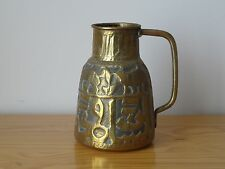c.19th - Antique Vintage Islamic Persian Ottoman Brass Pitcher Jug