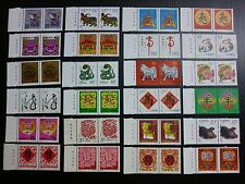 China Stamps : 1992~2003 2nd Cycle Chinese Zodiac Stamp Set ( MNH) Blk-of-2