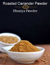 100g GROUND CORIANDER (DHANA) DANA POWDER SPICES AND SEASONING •SPECIAL OFFER•