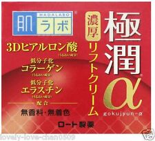 ROHTO Hadalabo Gokujyun 3D Hyaluronic Acid Collagen Retinol Cream 50g