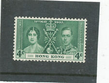 Hong Kong KGVI 1937 Coronation 4c green SG137 MM