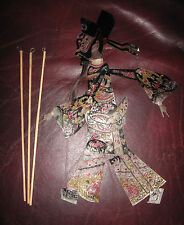 Vintage Chinese Opera Shadow Play Puppet * Marionette❤ Carved & Painted Leather
