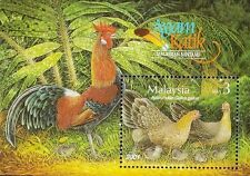 Malaysia Bantams 2001 Hen Chicken Cock Farm Animal Pets Fauna (ms) MNH