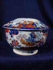ORIENTAL FLOW BLUE POLYCHROME COREY HILL ENGLND LARGE COVER JAR PART DRESSER SET