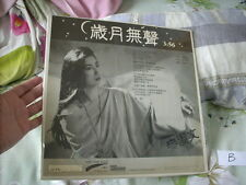a941981 Connie Mak Kitman 麥潔文 HK Promo LP Single 歲月無聲 (B)