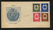 Romania  773-76 imperforate stamps on  cachet cover first day             AT0529