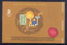 CHINA PRC 2008-19 OLYMPEX Block 149y Seide Silk ** MNH