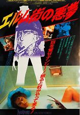 A Nightmare on Elm Street 1984 ORIGINAL Japanese Chirashi Mini Movie Poster B5