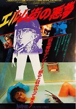 A Nightmare on Elm Street 1984 ORIGINAL Japanese Chirashi Mini Movie Poster B5