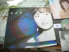 "a941981 Vivian Chow 12"" Blue Cover LP 周慧敏 人間有緣 1990 (A)"