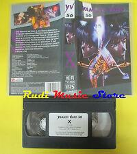 VHS film X 56 1996 animazione YAMATO YV-56X 97 minuti (F63) no dvd