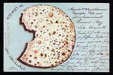 1901 JEWISH GERMAN POSTCARD DEPICTING PASSOVER MATZAH JUDAICA HEBREW PC JUDAIKA
