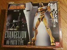 Evangelion Soul Of Chogokin EVA 00 PROTOTYPE Bandai GX-17 (U.S. Seller) MISB