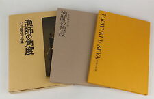 Takayuki Takeya Works Hardcover Art Book Angle of Fisherman
