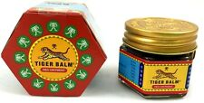 NEW 19.4g RED TIGER BALM MASSAGE HERBAL MUSCLE ACHES PAIN RELIEF FREE SHIPPING