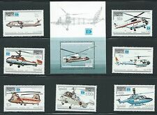 Kampuchea - Beautiful  MNH Set of 7 Helicopter Stamps + SS.............A 5D03