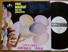 Paul Mauriat and his Orchestra Vol. 8 - China / Asian press GSM GSM-511-8 - RARE