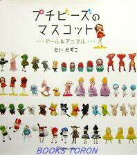 Petit Beads Mascot Dolls & Animals /Japanese Beads Craft Pattern Book