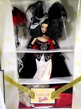 NIB BARBIE DOLL 1997 MASQUERADE GALA COLLECTION ILLUSION