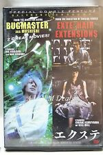 bugmaster aka mushishi / exte hair extentions  ntsc import dvd