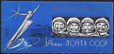 "Russia. Monument ""To Space"" & Cosmonauts. 1962. Scott 2631A. SS (BI#71)"