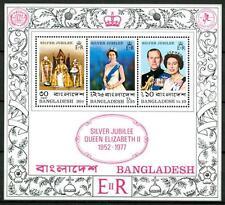 BANGLADESH - BF - 1977 - 25° anniversario della Regina Elisabetta II°     -