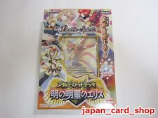 21308 AIR SD23 Ultimate Deck Eris the Morning Battle Spirits BANDAI TCG Card