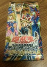 YuGiOh Premium Pack 4 Japanese Sealed Booster Pack Old School