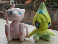 20th Anniversary Edition Gamestop TAKARA TOMY Pokemon Mew Celebi Plush Doll Set