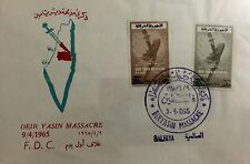 Iraq Stamps-FDC-1965-Deir Yasin Massacre-Anti Israel-Arab Israeli Conflict