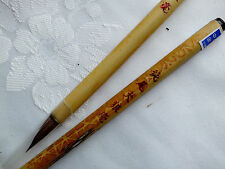2 CHINESE M & L WOLF WRITING CALLIGRAPHY PAINTING BRUSH JAPANESE SUMI CRAFT ART