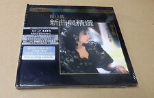 HK paula tsui 徐小鳳 新曲與精選 K2HD Limited No.0062 CD - Brand New