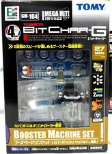 Tomy Bit Char-G Booster Machine Set GM-104 27MHz / Skyline GT-R R34