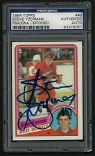 STEVE YZERMAN SIGNED 1984 TOPPS DET RED WINGS ROOKIE CARD #49 PSA/DNA Auto RC
