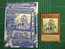Yu-gi-oh Japanese Promo VJMP-JP117 Silent Paladin Ultra Rare in US
